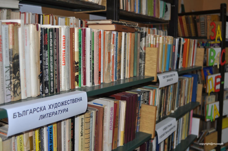 Stefanovo_biblioteka_1119