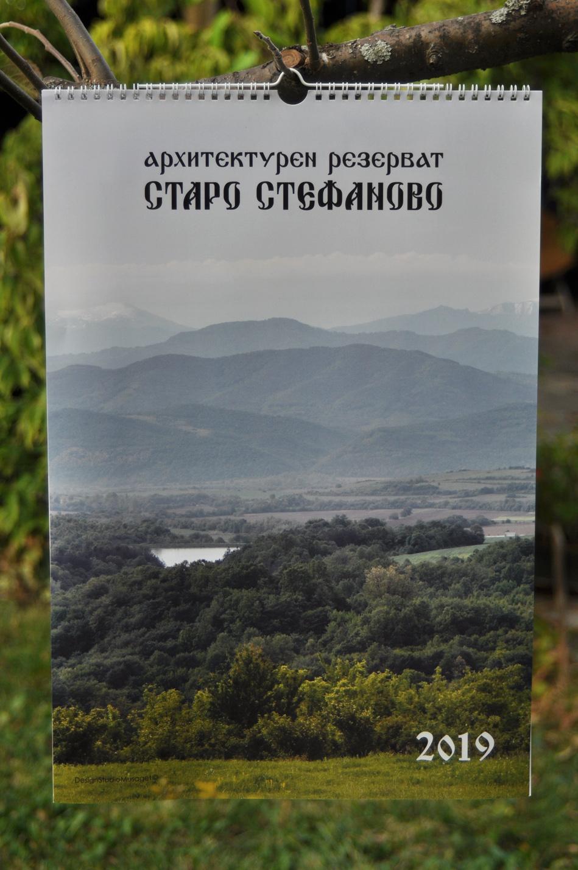 StSt2019_1 copy